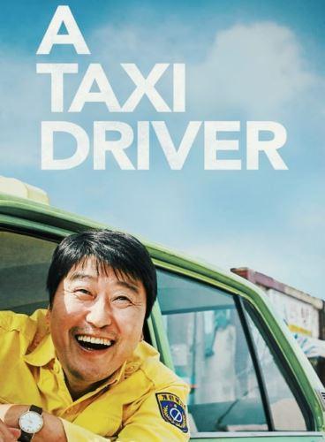 یک راننده تاکسی 2017