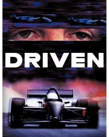 راننده 2001